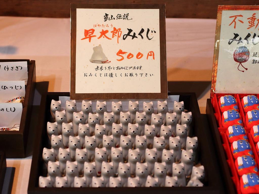 yuru0212.jpg