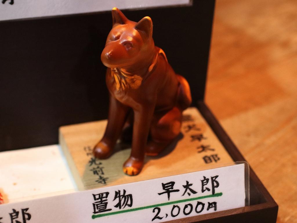 yuru0213.jpg