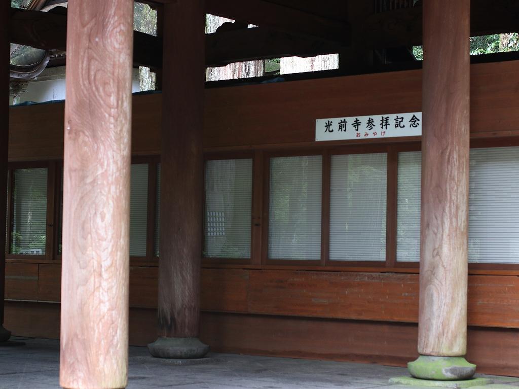 yuru0221.jpg