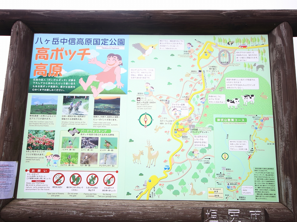 yuru0226.jpg