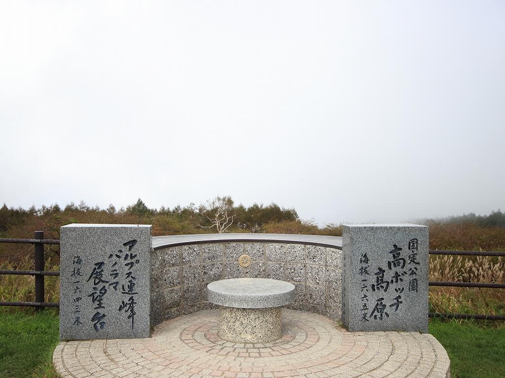 yuru0227.jpg