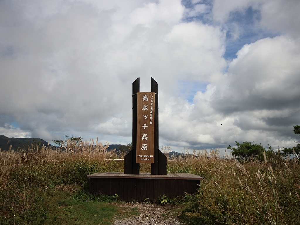 yuru0232.jpg
