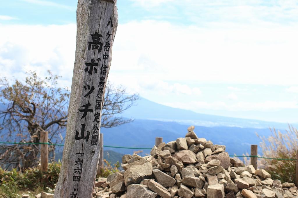 yuru0238.jpg