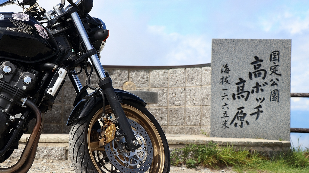 yuru0247.jpg