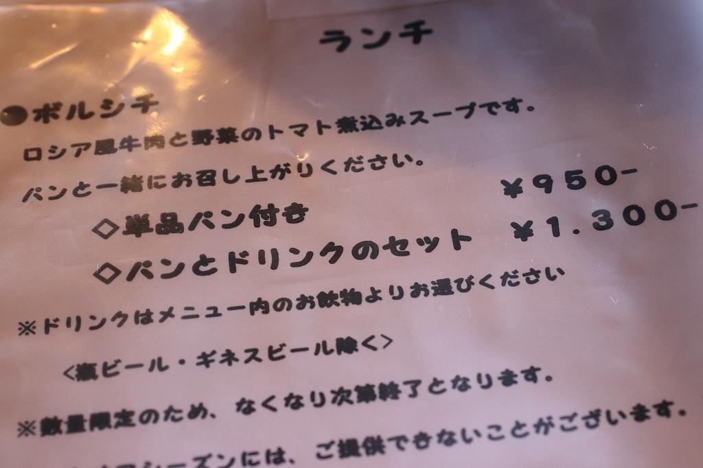 yuru0253.jpg