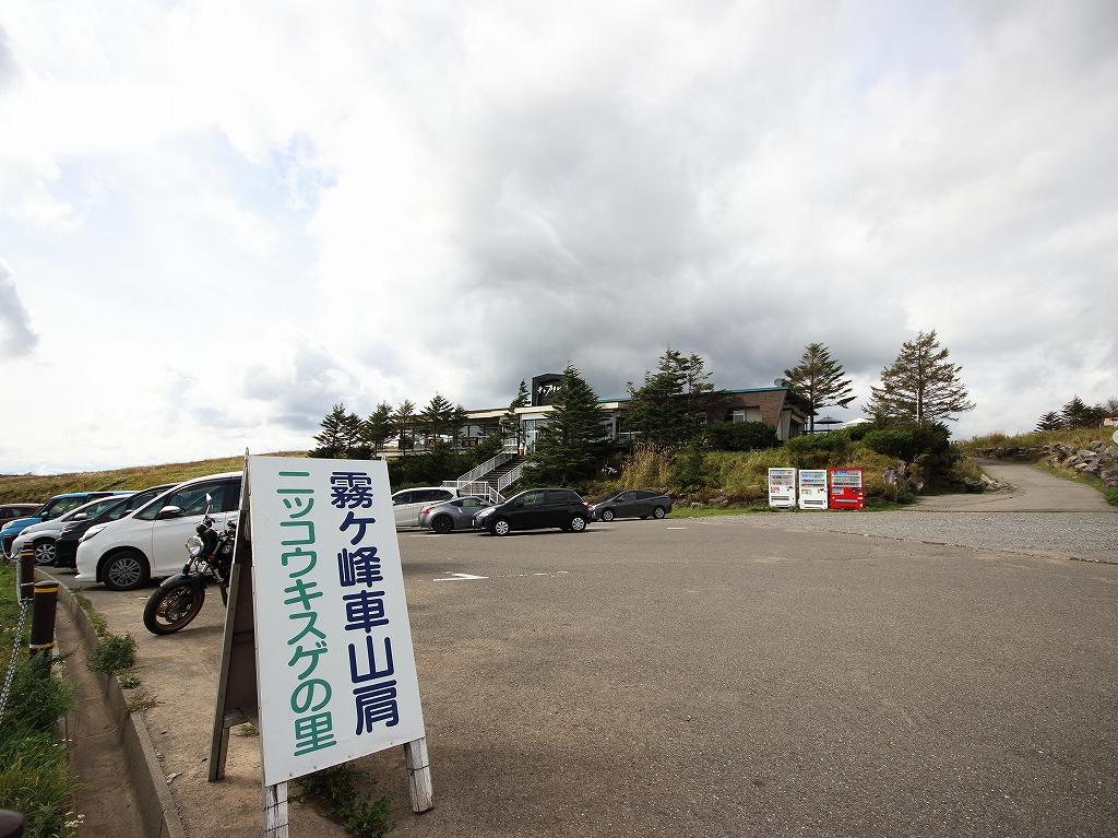 yuru0262.jpg