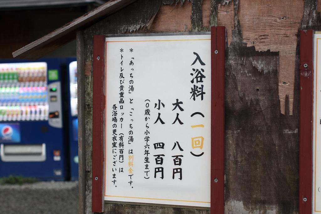 yuru0287.jpg