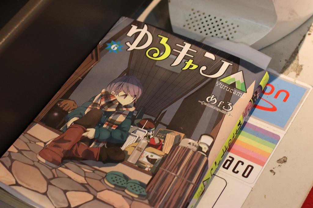 yuru0295.jpg