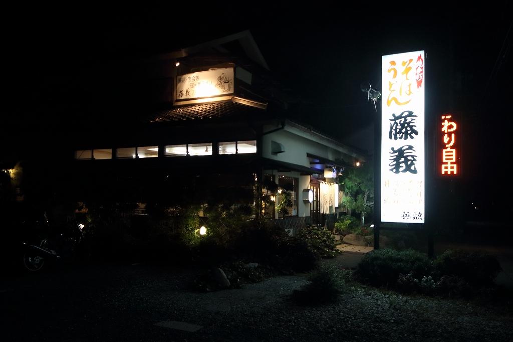 yuru0296.jpg