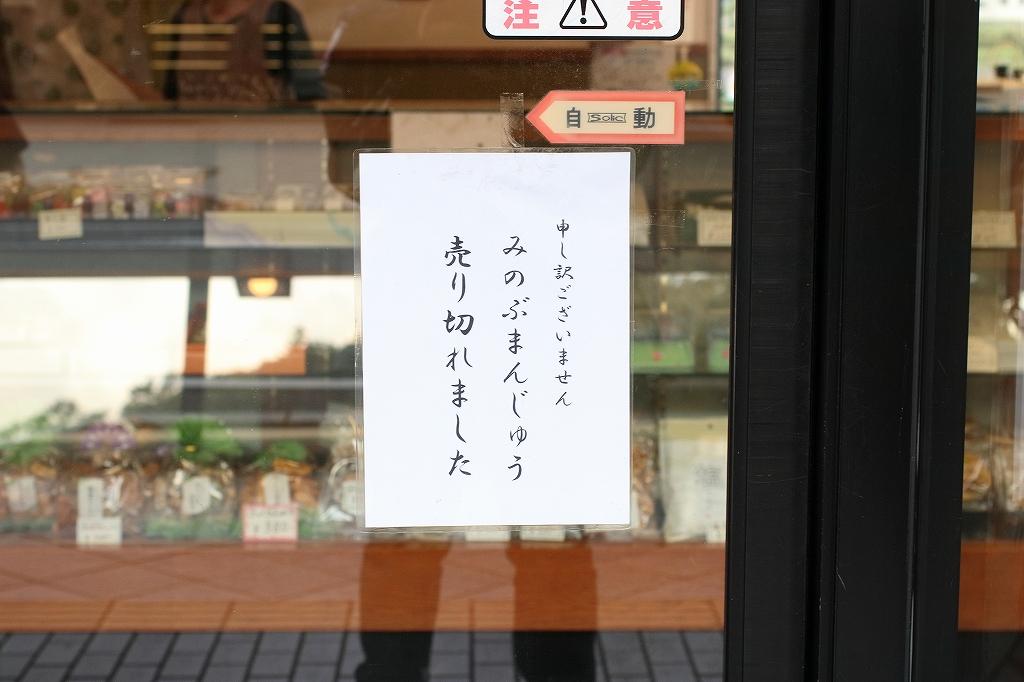 yurukyan0385.jpg